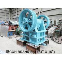 """USED """"GOH"""" MODEL S4 (24"""" x 15"""") SINGLE TOGGLE JAW CRUSHER thumbnail image"""