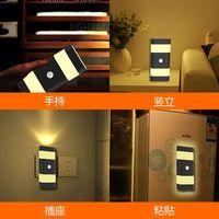 LED motion sensor night light thumbnail image