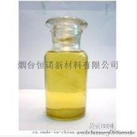 Copper oxide flotation activator TMTN-2 (sodium thiadiazole salt) thumbnail image