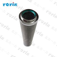 actuator inlet filter (flushing) DP6SH201EA01V/F by yoyik