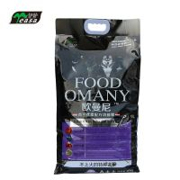 dry pet dog food supplier thumbnail image