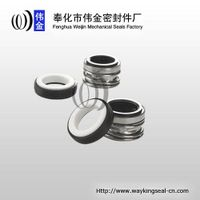 rubber bellow water pump mechanical shaft seal
