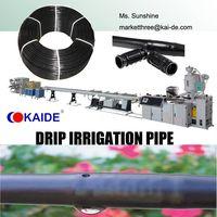 PE drip irrigation pipe making machine KAIDE factory thumbnail image