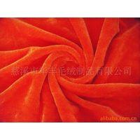 plush fabric thumbnail image