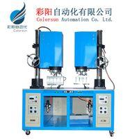 High power ultrasonic welder