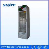 Glass Door Display Freezer/Energy Drink Fridge, Beverage Cooler, Refrigerator thumbnail image