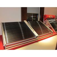 CCC Powerful Integrated Non-pressure Solar Hot Water Heater