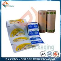 OEM Factory Customized Printed Film Roll