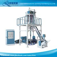 PE Film Blowing Machine thumbnail image
