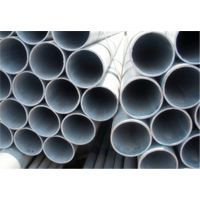 Hot DIP Galvanized Round Steel Pipe (Tube) for Scaffolding thumbnail image