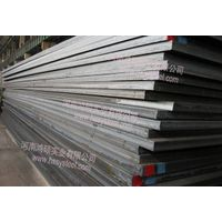 Carbon structural steel plate thumbnail image