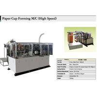 Korea Paper cup forming machine(High speed)