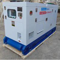 China supplier P69 Lovol diesel generator