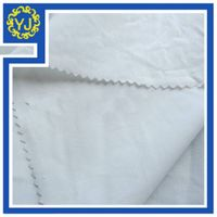 china wholesale undyed fabric bleached fabric