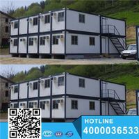 Cheap White Color Flat Pack Container House