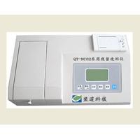 QT-NC02 Rapid Pesticide Residue Detector