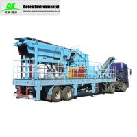 DESEN Machinery mobile impact crusher