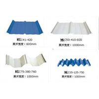 Processing various type of colored roof panel