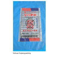50/80KG pp woven plastic bag manufacturer