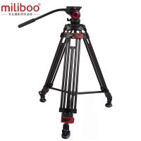 2017 New Professional Photographic Portable Tripod To Monopod with Head For Digital SLR DSLR Camera