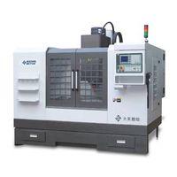 cnc milling machining center(MC-714C )