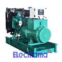 CSMT40-CES 40kw Cummins diesel generator