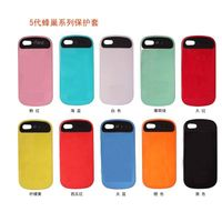 Hard plastic case for iphone 5 in two material thumbnail image