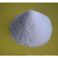 potassium carbonate thumbnail image