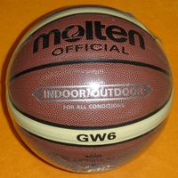 Molten GW6 basketball WNBA basketball size6 basketball