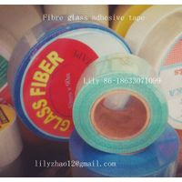 wall joint fibre glass adhesive tape