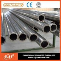 Popular SAE1045 cold rolled carbon seamless steel pipe used for machinery thumbnail image