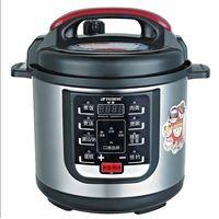 Electric pressure cooker NVT-128