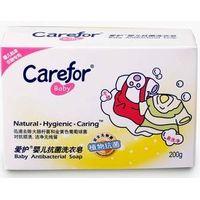 Baby Antibacterial Soap thumbnail image