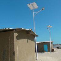 best price of solar street lights thumbnail image