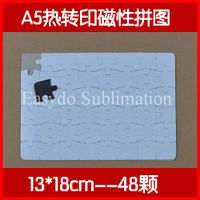 Sell Sublimation Magnetism Puzzle A3/a4/a5/heart/round/mini Puzzl thumbnail image