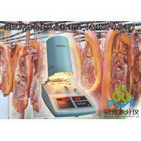 Meat Moisture Analyser