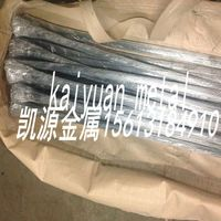 High quality baling wire 2.5meters long