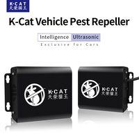 Ultrasonic Pest Repeller, Animal Repeller, Car Rat Repeller, Rat Repeller for Car 12V or Household