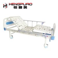 medical furniture manual hospital adjustable bed with side rail