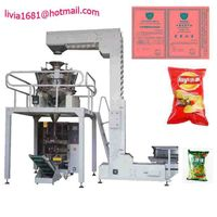 Puffed Food /Chips/ Crispy Rice Auto-weighing Packaging Machine