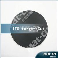 sputtering target ITO (bonding Cu)99.99%