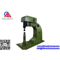 Curved Surface Forming Machine thumbnail image