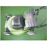 lawn mower motor, boat motor, motorcycle motor thumbnail image