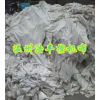 white cotton rags