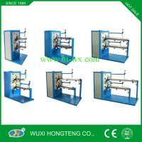 Hot Sale PP String Wound Filter Cartridge Machine From Candy