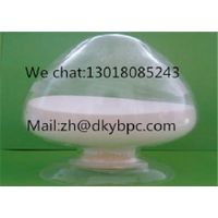 One of The Three Main Human Estrogen and Low Price; Estriol; CAS: 50-27-1