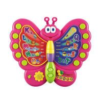 1373E Butterfly Talking Alphabet Book, Learning Toy, Educational Toy, Developmantal Toy