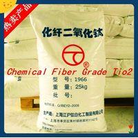Fiber Titanium Dioxide 1966 Textile Polyester