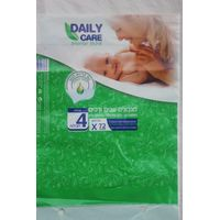 Baby Diapers Package