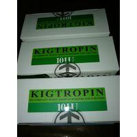 Protein Peptide Hormones HGH Kigtropin Hygetropin Jintropin Somatropin in Top Quality 100iu/kit thumbnail image